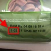 RECALL WARNING! Nutro Dog Treats Recalled Due to Mold